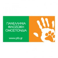 Panhellenic Animal Welfare Federation