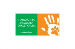 Panhellenic Animal Welfare Federation