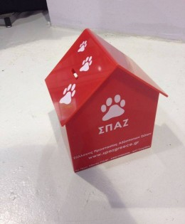 SPAZ money boxes