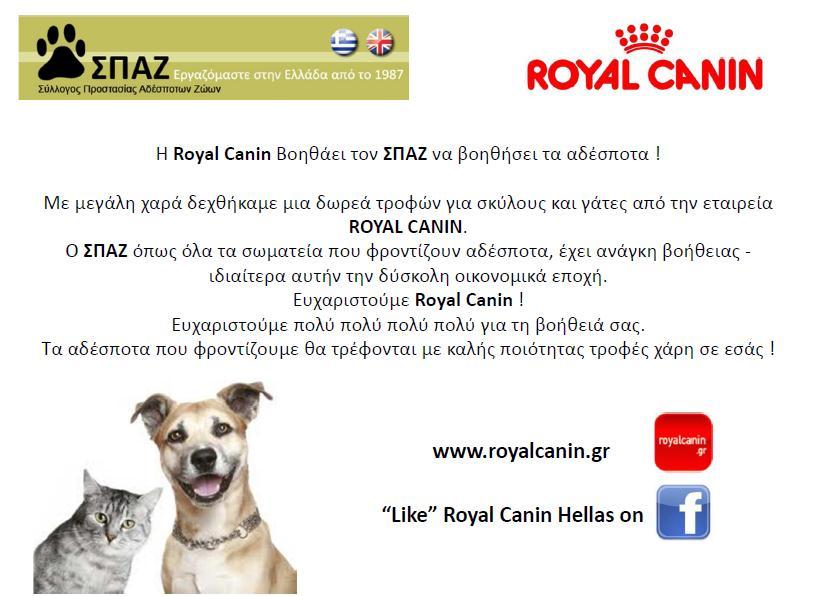 spaz_royalcanin_3