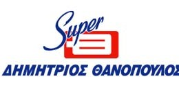 Super Market – Dimitrios Thanopoulos