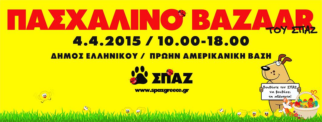 Easter Bazaar to help the strays