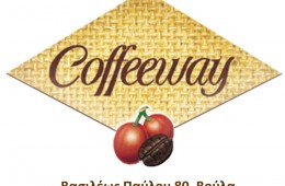 Coffeeway Βούλας