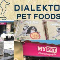 Ευχαριστούμε τη Διαλεκτός Pet Foods και το My Pet Ηλιούπολης
